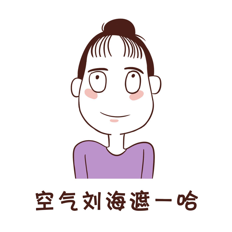 福州雍禾胡须种植大概需要多少钱?
