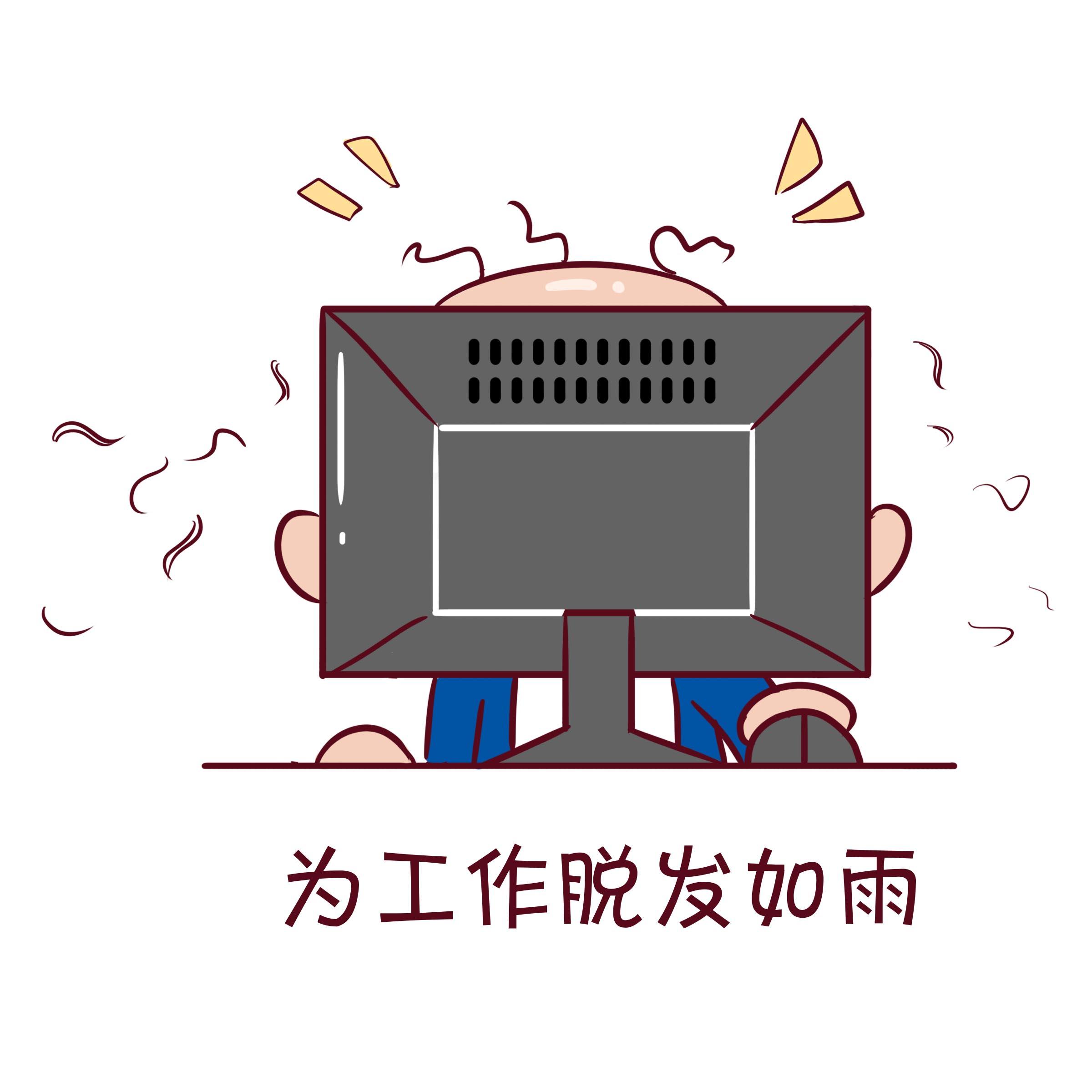 福州雍禾发际线调整手术怎么样呢?