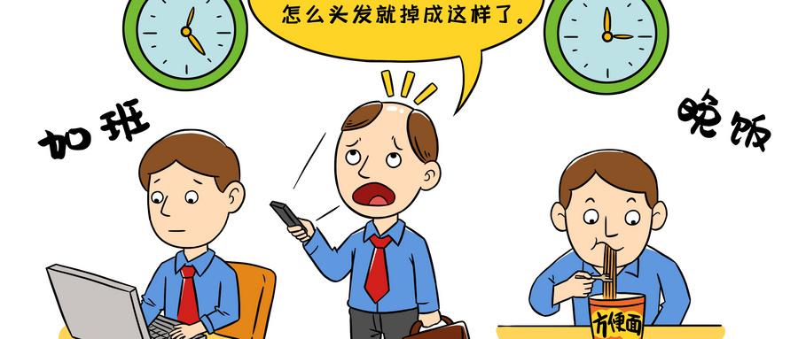 福州雍禾眉毛种植手术价格是多少?