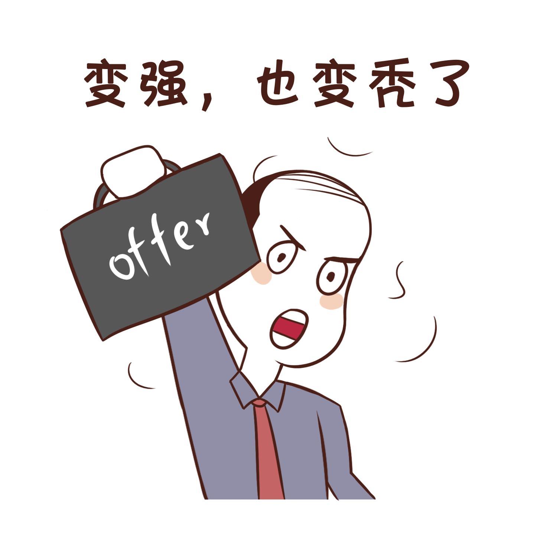 福州头发移植需要多少钱?